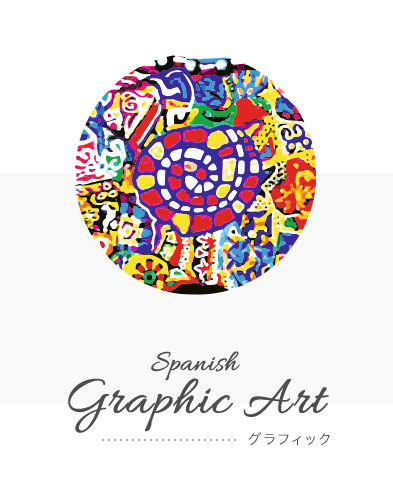 SPANISH GRAPHIC ART グラフィック