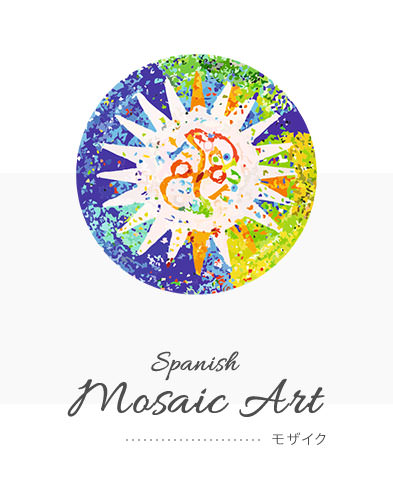 SPANISH MOSAIC ART モザイク