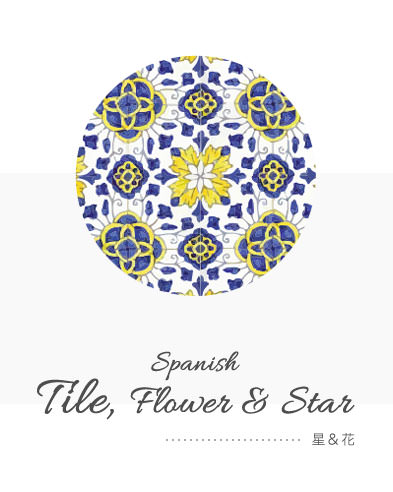 SPANISH TILE(FLOWER & STAR)星&花